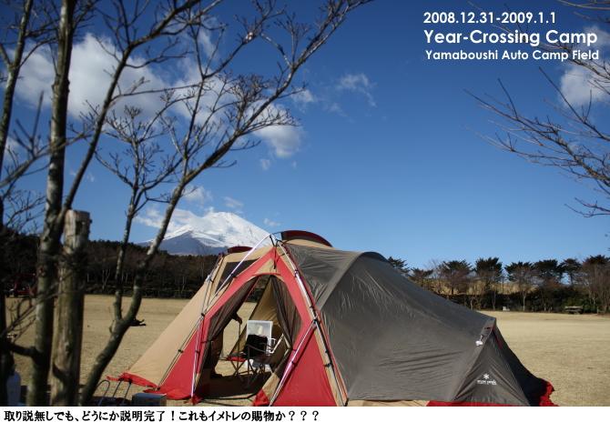 Image02_2