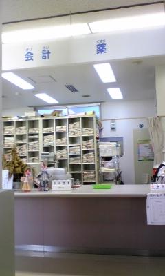 川上村診療所
