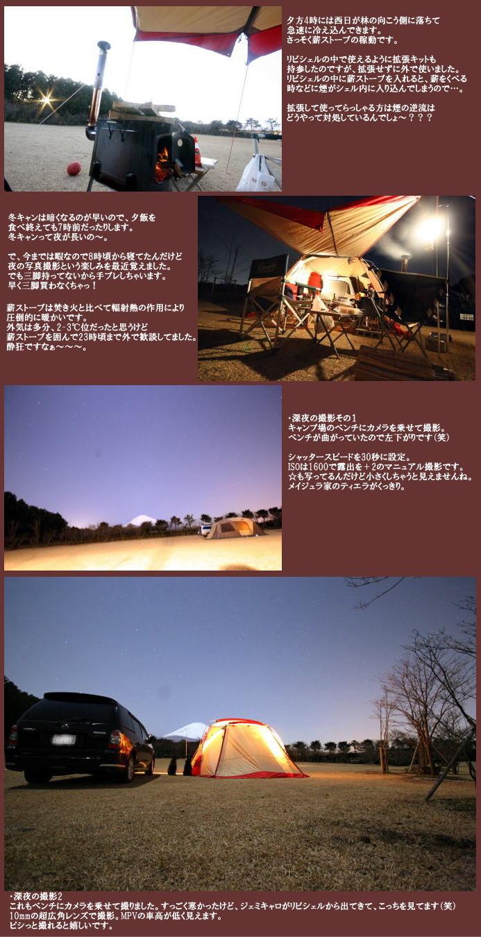 Image0611_2