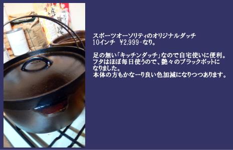 Image01_40