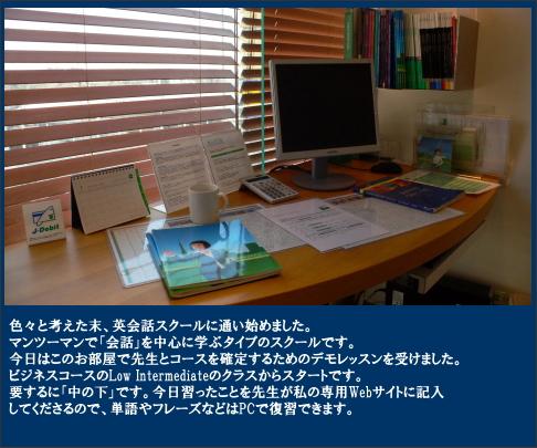 Image02_34