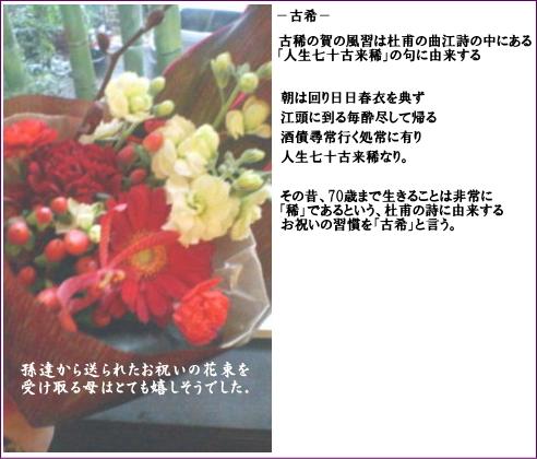 Image03_21