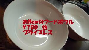 P1020964